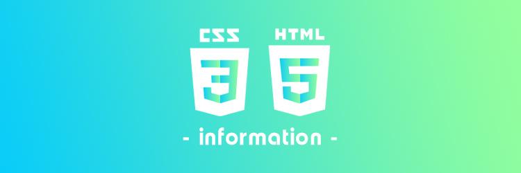 HTMLバナー画像